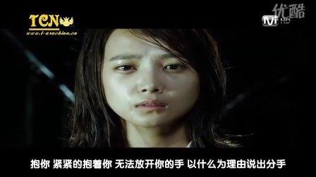 T-ARA_素妍_-_考死_2_OST_怎麼結束MV中字