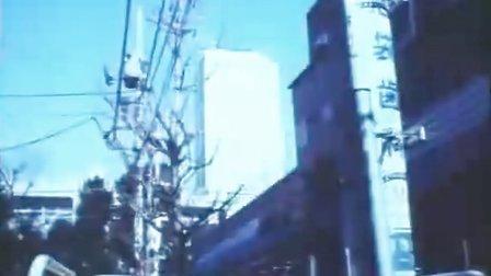 Devil's Circuit 【日本】伊藤高志实验映像