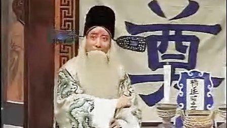 豫剧红脸《寇准背靴》(孙海涛主演) 标清