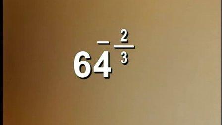 (ttc)  Basic Math 美国中学 基础数学 18