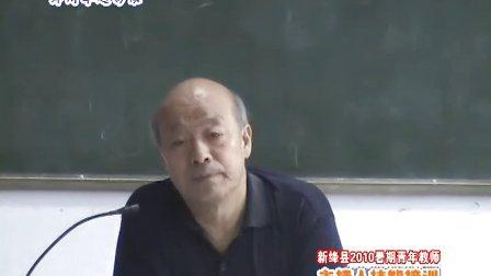 绛州网络电视台高炼老师谈绛州碧落碑传说及新绛旅游业的发展