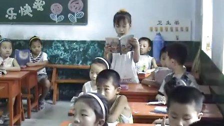 山西省新绛县西街实验小学支冬艳课堂实录《棉花姑娘》(二)