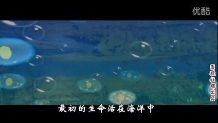 歪歌社团中国未解之谜第一部《祖先的起源》