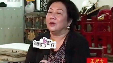 花讯猛料:尽把情怀裁雅乐陈嘉慧作品,何华栈粤曲演唱会