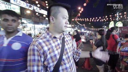 玩转吉隆坡—美食盛宴