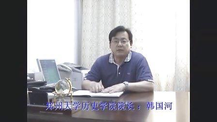 郑州大学历史学院2010届毕业纪念册(网络版)