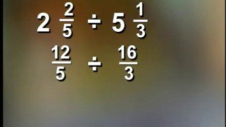 (ttc)  Basic Math 美国中学 基础数学 08