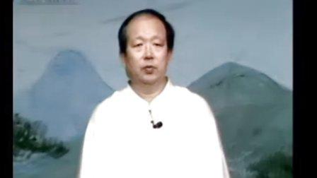 大成拳教学