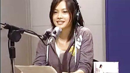 YUI RADIO 14