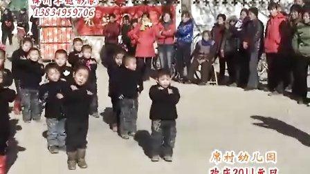 绛州网络电视台新绛县席村幼儿园欢庆2011元旦:我真的很不错