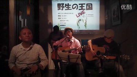 Maruji,Tarzan,Pyon and 厨房歌手 Wild Kingdom Blues