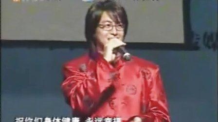 20061111 一周年纪念BYJ 北京行——by俊心詠恒