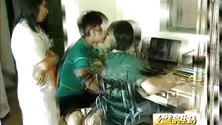 脊髓损伤患者的家庭病床服务