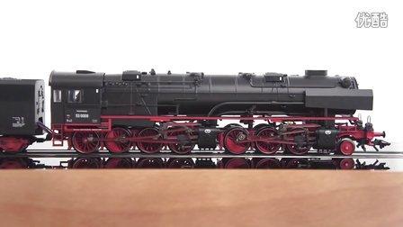 Trix 22061 DRG BR53.0 (2013年新品)