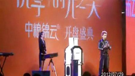 大中华-魔术A场