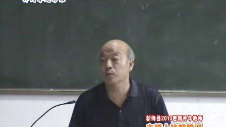 绛州网络电视台高炼老师谈握手礼节
