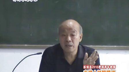 绛州网络电视台高炼老师谈揭开李世民之梦谜团