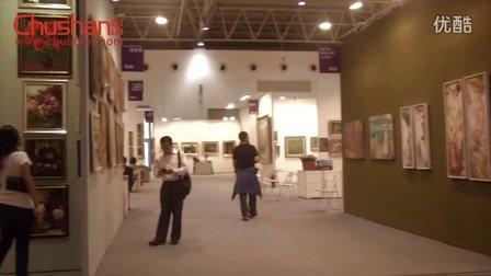 出山网受邀为中国国际文化艺术博览会特约战略合作媒体