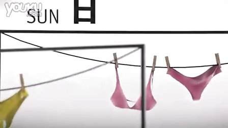 bosch博世沙滩晒创意广告