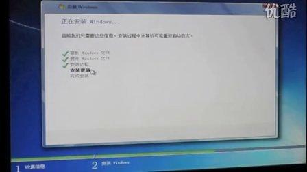 苹果电脑怎么装win7 苹果MAC电脑安装windows 7