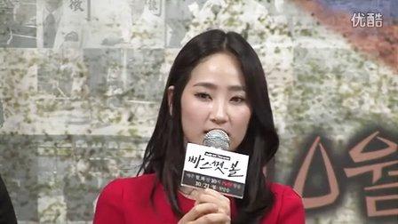 [TV daily] tvN月火剧《篮球》制作发布会 誉恩采访