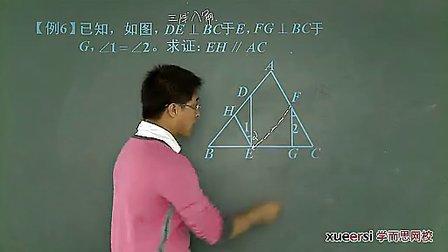 (3)平行线的性质与判定例5-例7