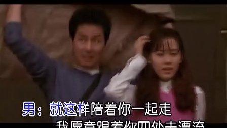惠子&冷漠-今生陪你一起走-国语-合唱