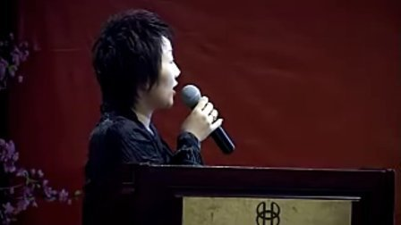 2011百合酒店演讲战略管理