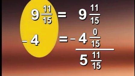 (ttc)  Basic Math 美国中学 基础数学 06