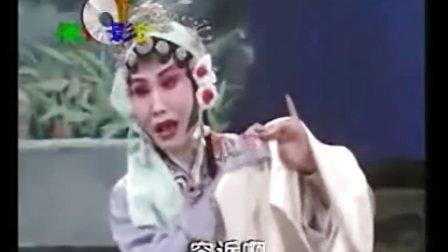 河北梆子夜宿花亭 全剧