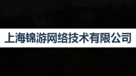 【请给仙剑奇侠传5多一点宽容】囧的呼唤117期