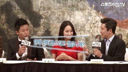 [SportsSeoul] tvN月火剧《篮球》制作发布会 誉恩采访
