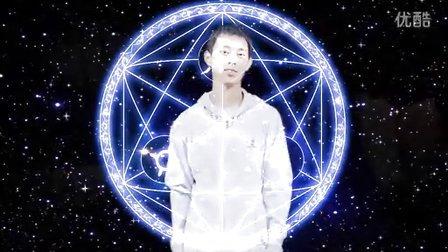AE魔法视频教程--阿里巴巴,火球术