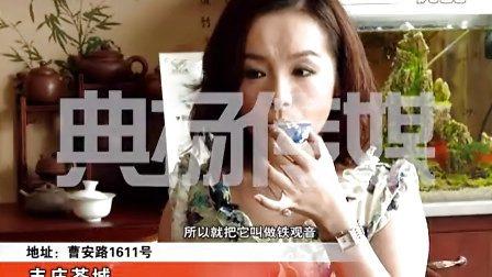 兰芳名茶 丰庄茶城店
