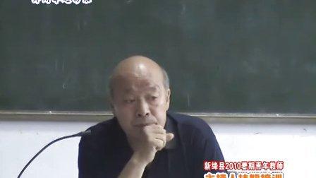 绛州网络电视台高炼老师谈龙兴寺名字来历与宝塔冒烟之三个谜团