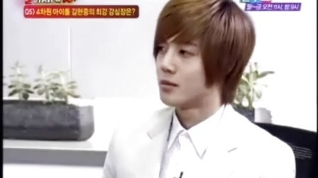 20100608 SS501 - ETV Str Q10 part 2 [3  5]