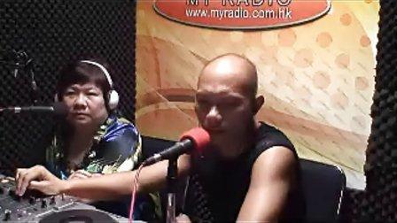 100812  恐怖在线 嘉宾: Cindy 师父 蓝秀朗 part1
