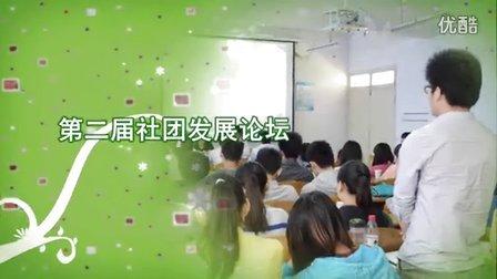 阜师院信工学院社团联合会宣传视频4