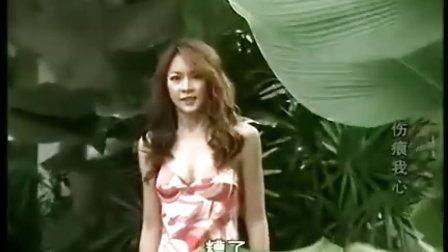 泰剧[伤痕我心]国语配音版第4集