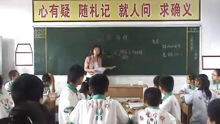 希望学校尹琴琴讲课实录专辑