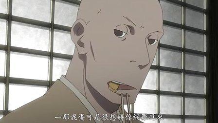 江户盗贼团五叶02