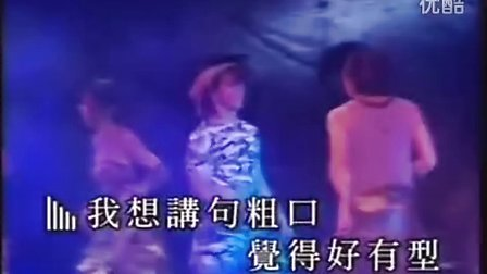 王杰--我不讲粗口(演唱会版)