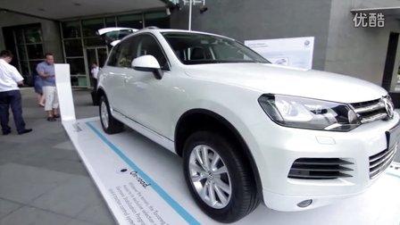 Volkswagen Philippines Brand Launch Teaser