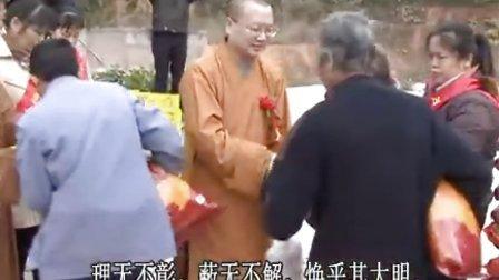 普济会2011春节扶贫送温暖活动