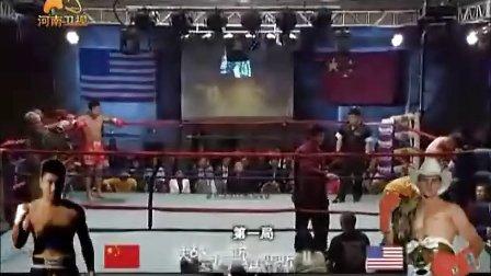 决战拉斯维加斯第二季 王洪祥 单场版