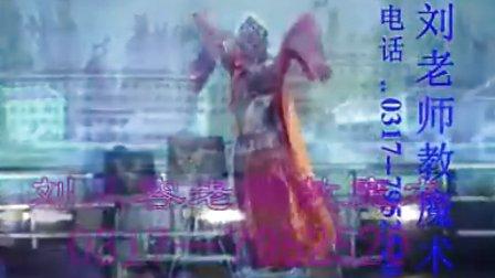 梦幻三变-吴桥魔术学校