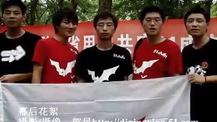 51陕西总站庆贺51公司成立五周年幕后花絮暴光