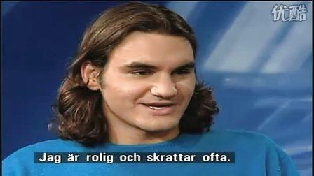 [精彩回顾]2000年青涩羞怯的费德勒在斯德哥尔摩公开赛的专访