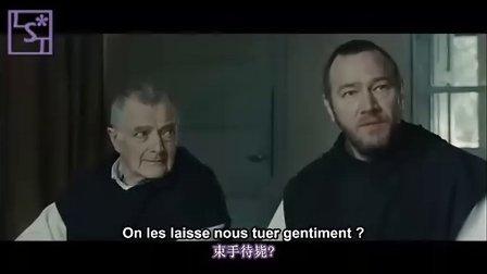 【法语预告片】【人与神】【中法双语字幕】