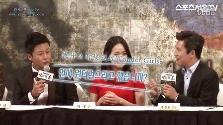 【YeeunBar&恩心】131014.Sports首尔.tvN月火剧《篮球》制作发布